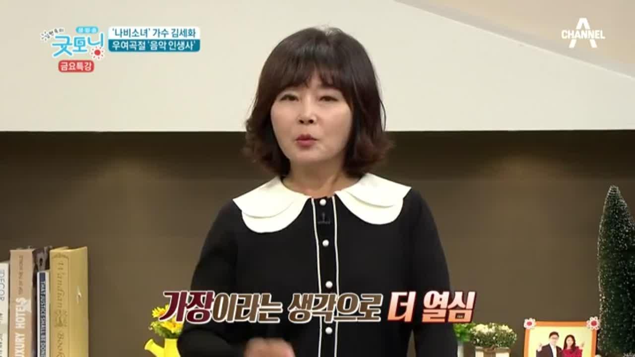 김현욱의 굿모닝 438회