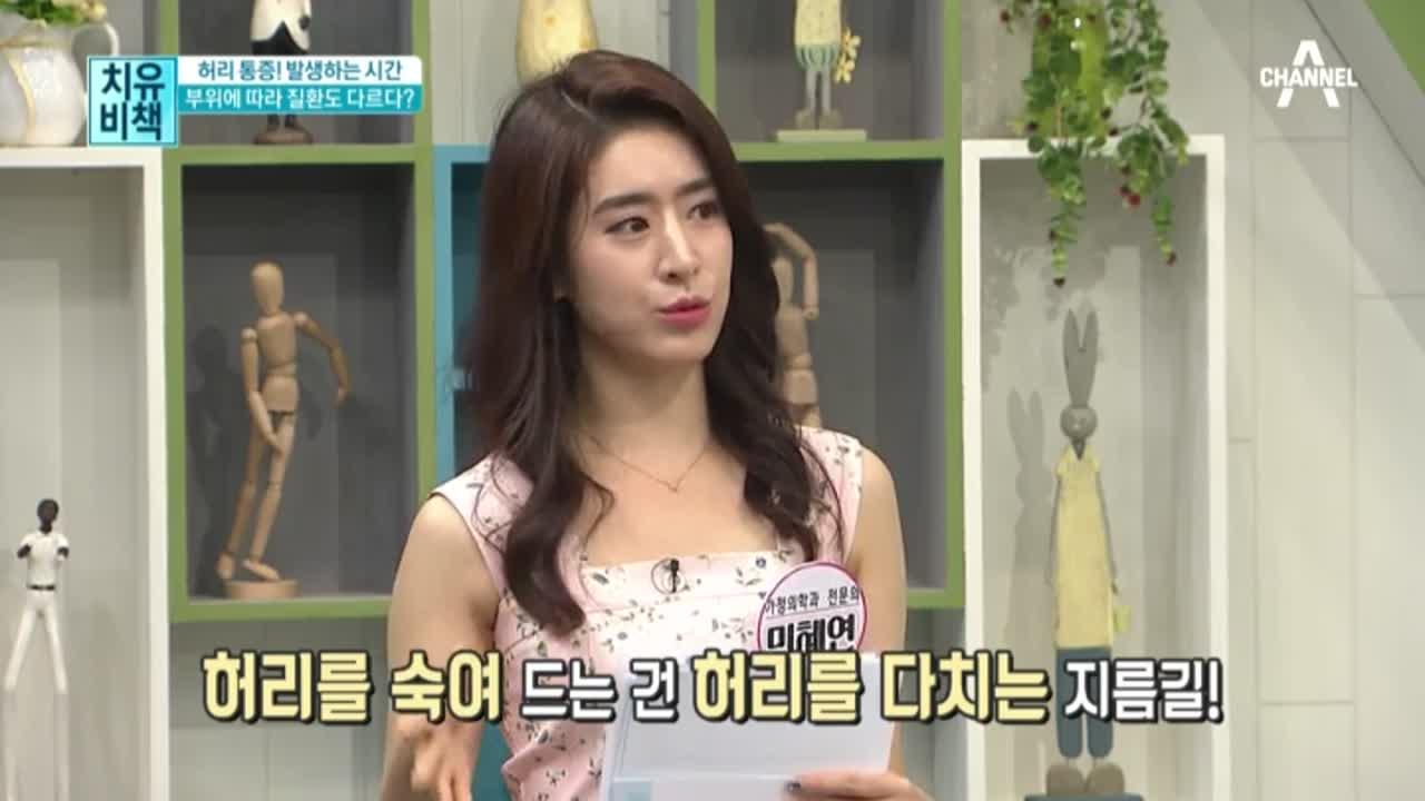 김현욱의 굿모닝 455회