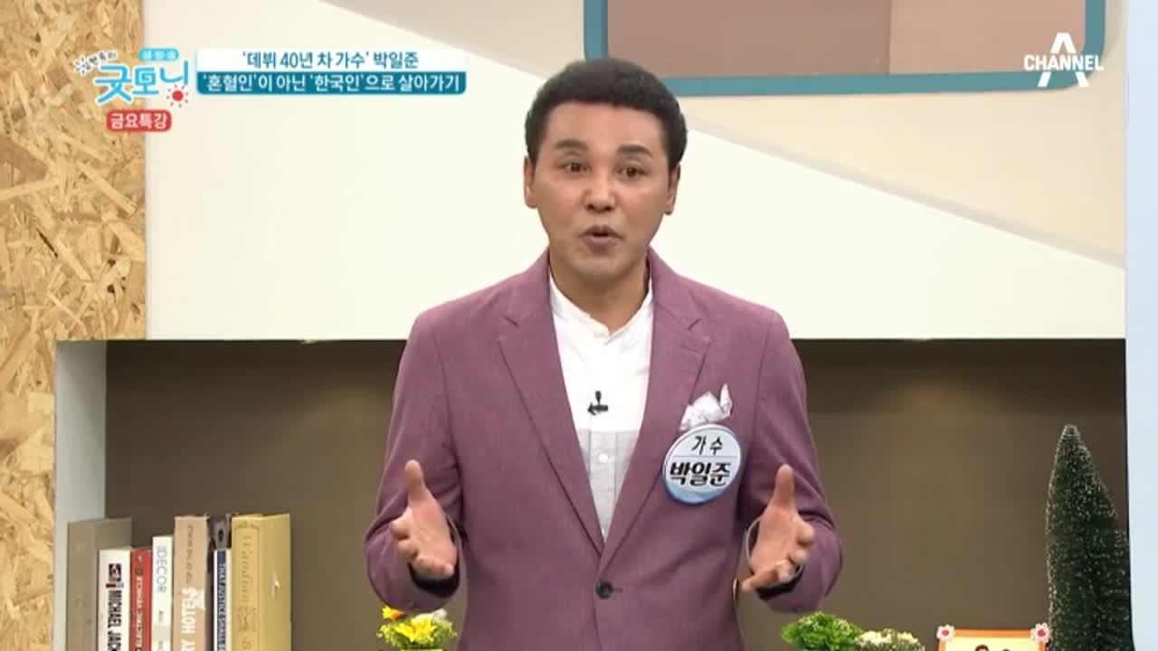 김현욱의 굿모닝 463회