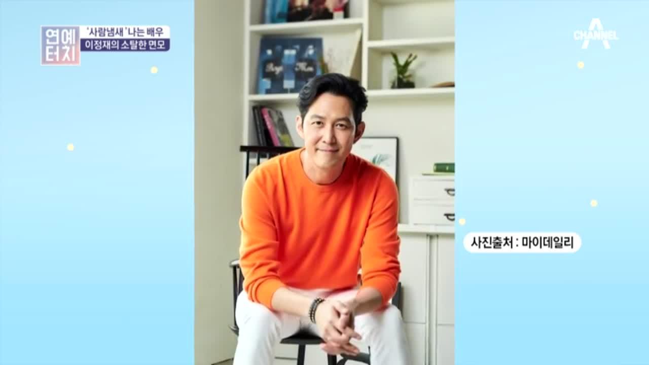 김현욱의 굿모닝 464회
