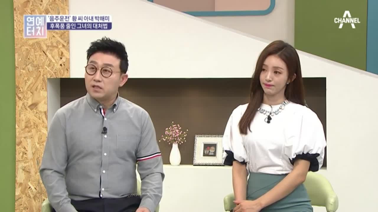 김현욱의 굿모닝 489회