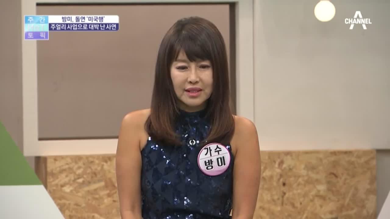 김현욱의 굿모닝 491회