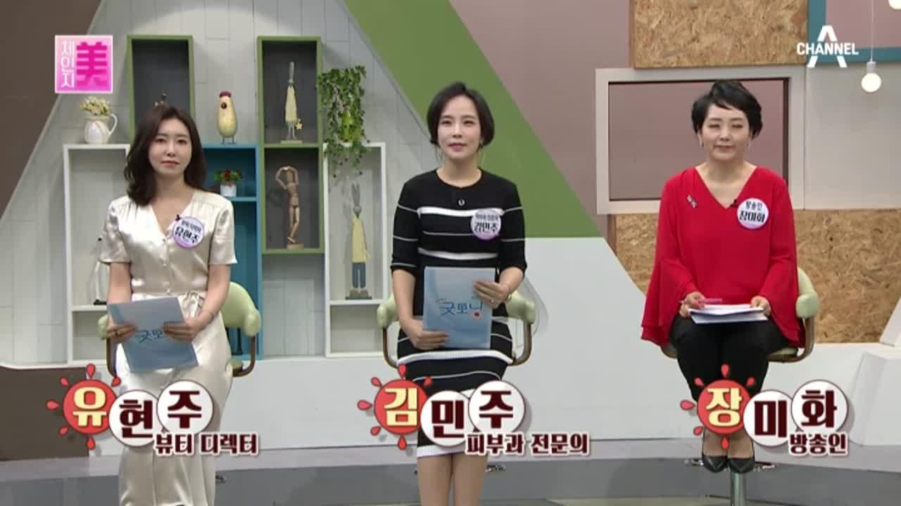김현욱의 굿모닝 494회
