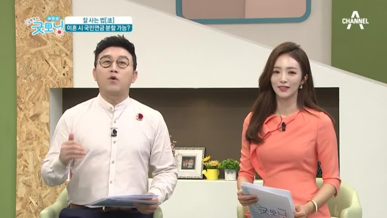 김현욱의 굿모닝 495회