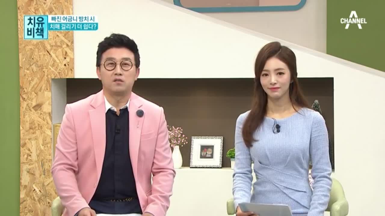 김현욱의 굿모닝 511회