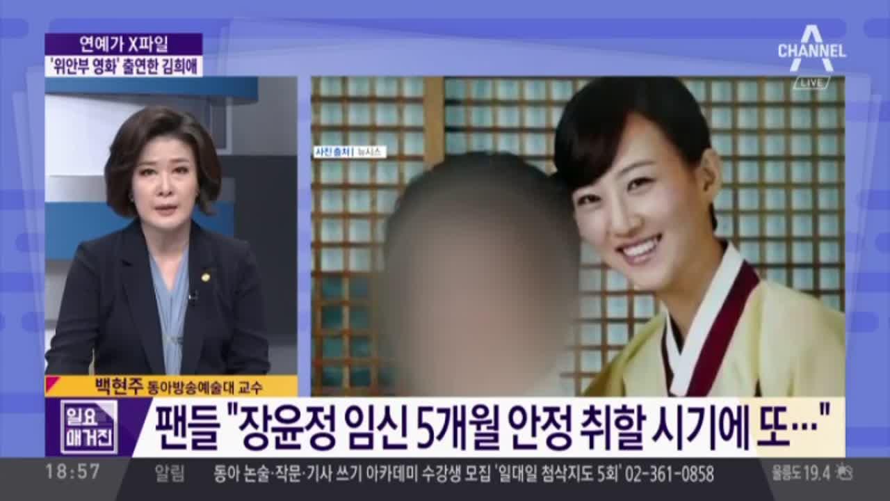 장윤정母, 4억대 사기 혐의 구속