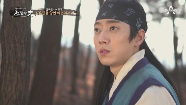 화랑이 된 김유신! 그는 끊임없이 목숨을 위협받는데..