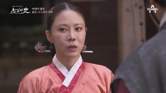 김류의 그림 뒤에 적혀있는 나그네의 이름?!