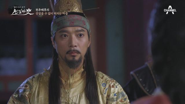 왕족♡승려...? 김치양으로 인해 웃음을 되찾기 시작한....