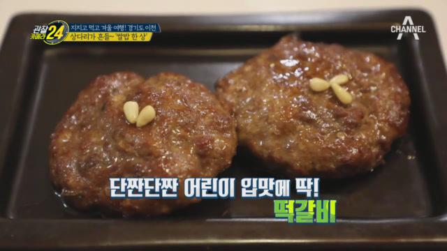 상다리가 흔들~ '쌀밥 한 상'의 화룡점정 스페셜 반찬....