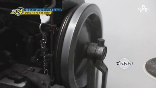관찰카메라 24 126회