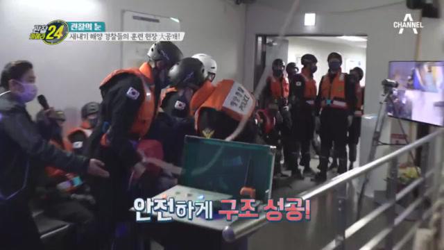 해양 경찰 실습함 '바다로' , 진짜 해경이 되기 위해....
