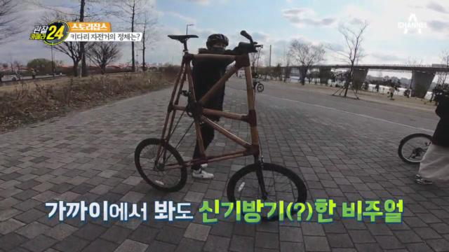 일반 자전거의 약 2배♨ '키다리 자전거'의 정체는?