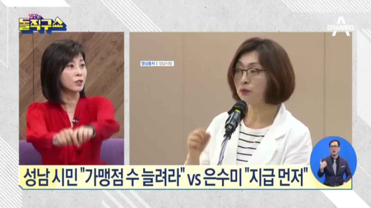 [2018.07.04] 김진의 돌직구쇼 3회