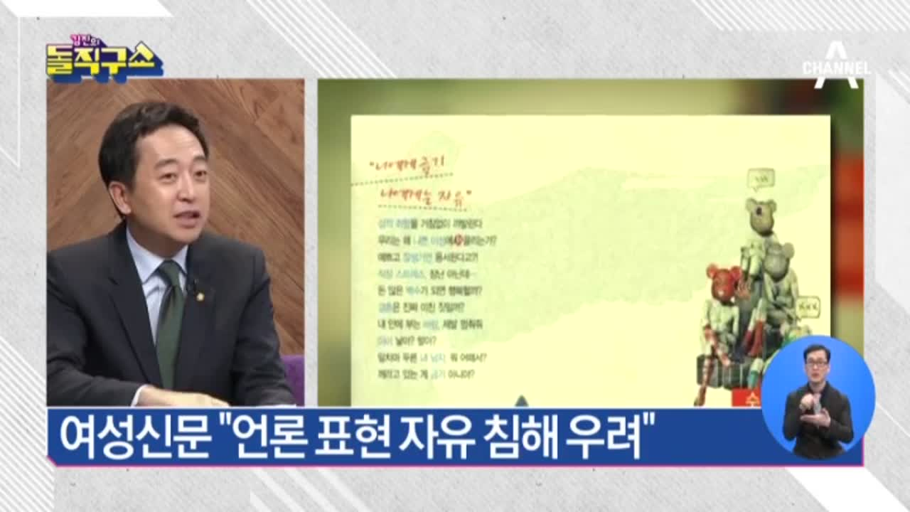 [2018.07.11] 김진의 돌직구쇼 8회