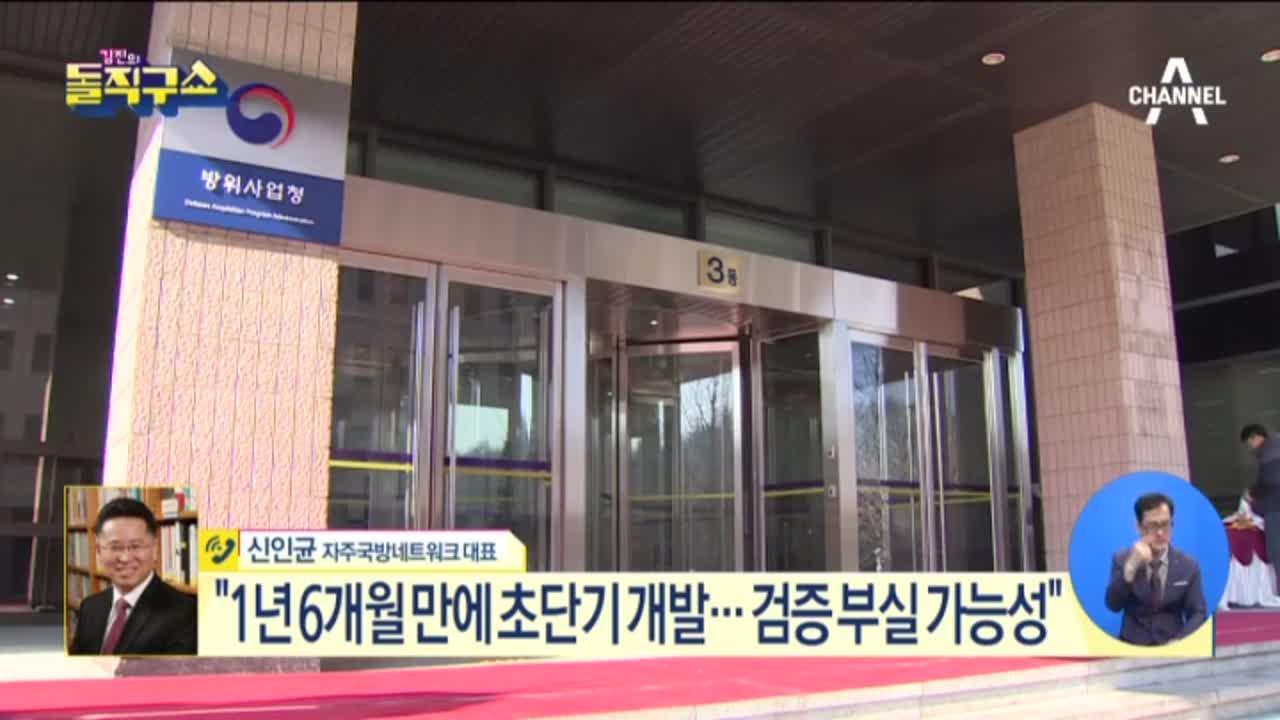 [2018.07.18] 김진의 돌직구쇼 13회