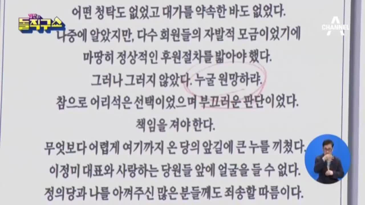 [2018.07.24] 김진의 돌직구쇼 17회