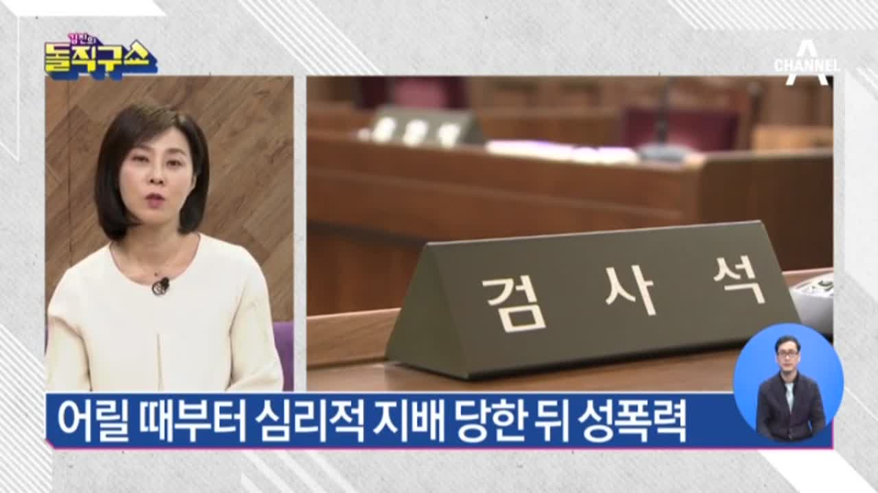 [2018.07.25] 김진의 돌직구쇼 18회