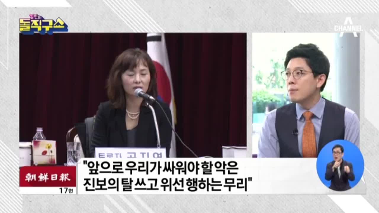 [2018.07.31] 김진의 돌직구쇼 22회