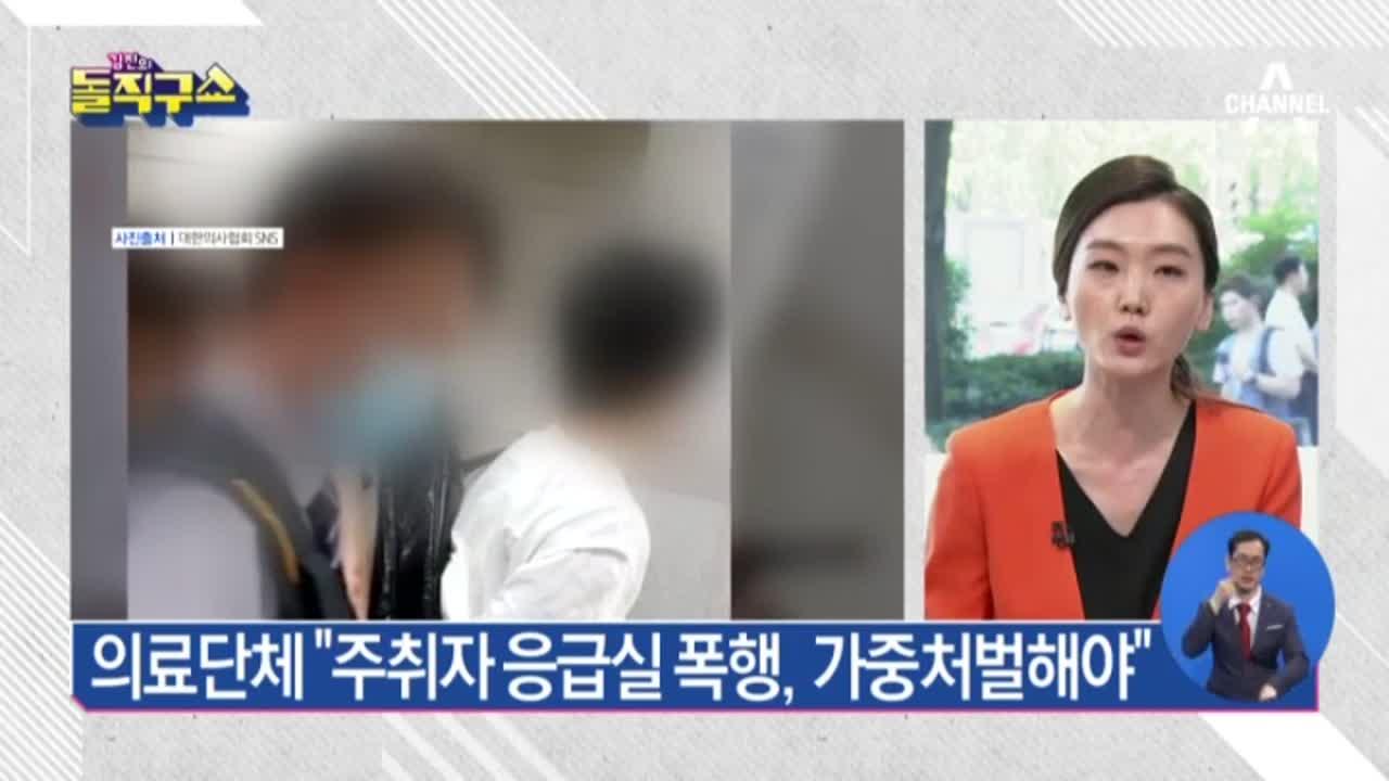 [2018.08.01] 김진의 돌직구쇼 23회