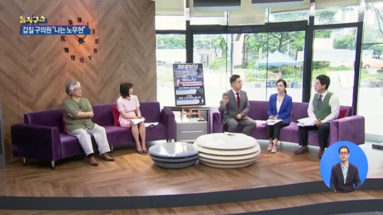 [2018.08.07] 김진의 돌직구쇼 27회