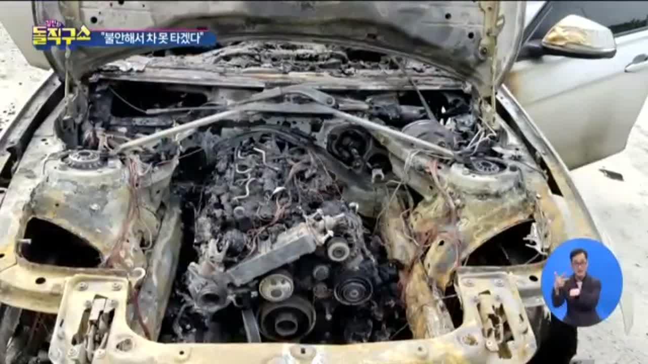 [2018.08.10] 김진의 돌직구쇼 30회