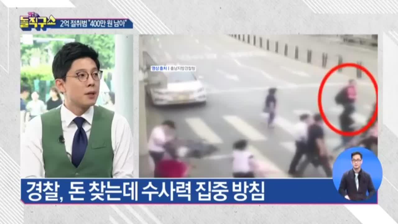 [2018.08.14] 김진의 돌직구쇼 32회