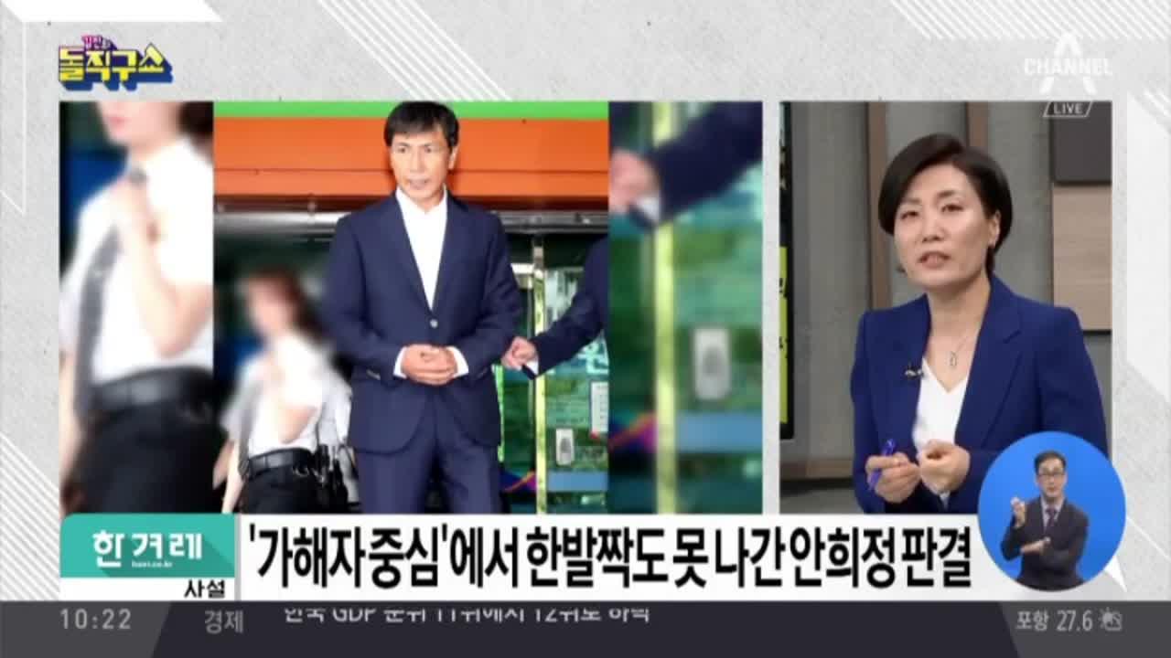 [2018.08.16] 김진의 돌직구쇼 34회
