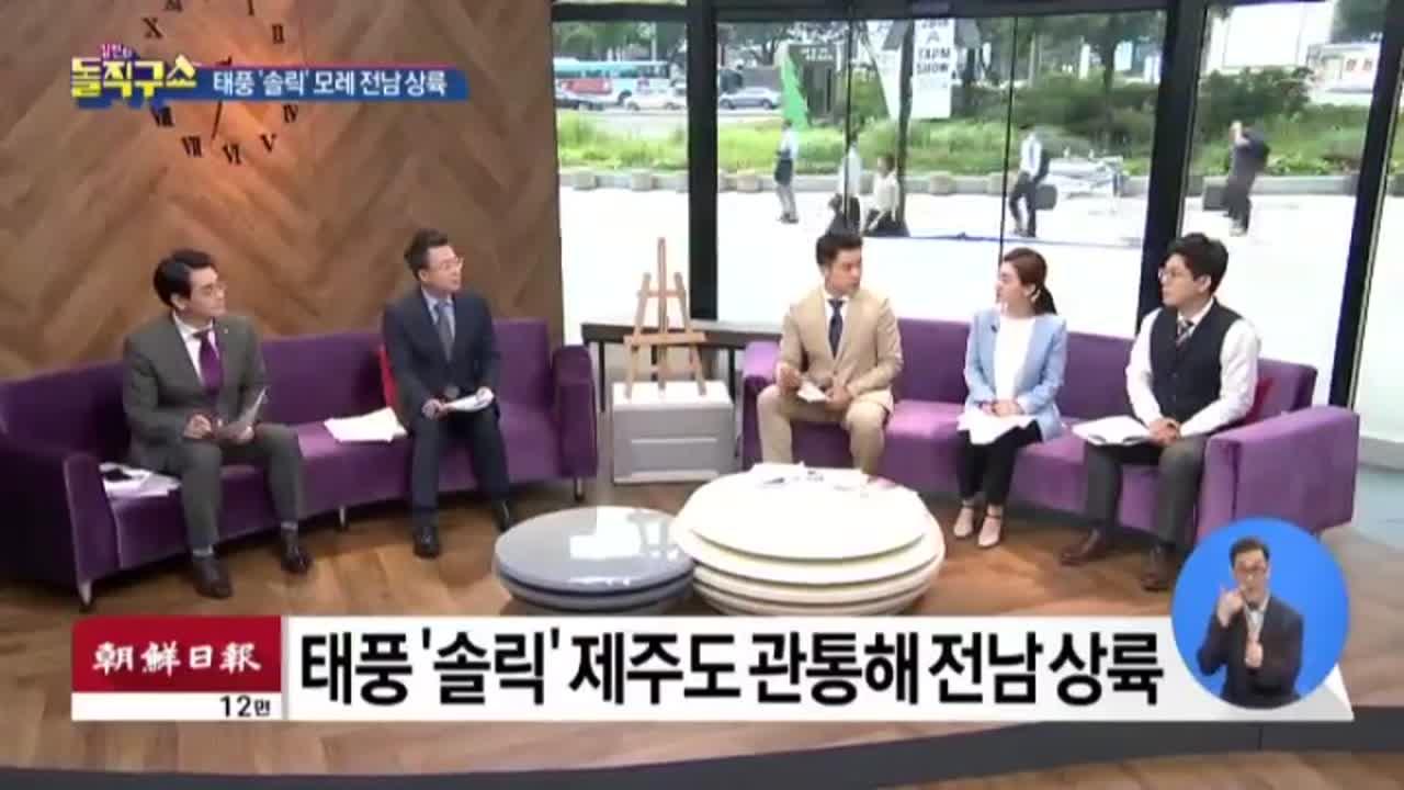 [2018.08.21] 김진의 돌직구쇼 37회