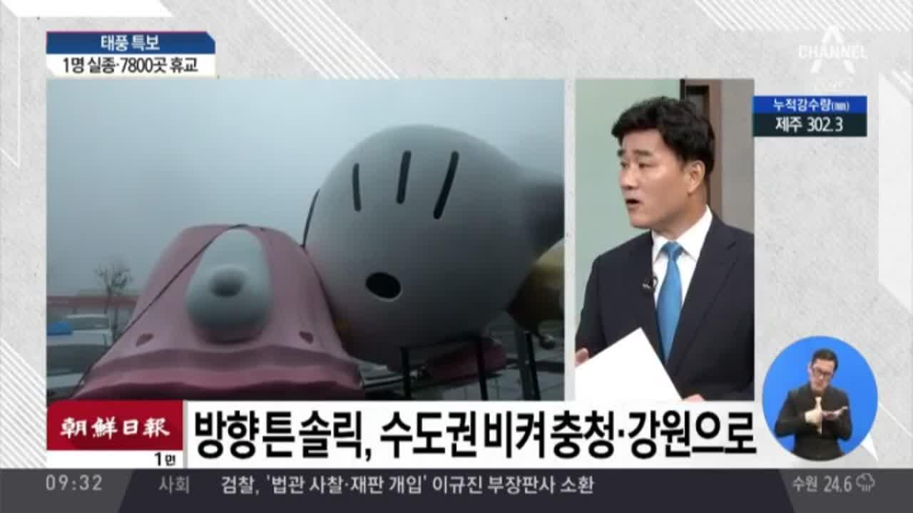 [2018.08.24] 김진의 돌직구쇼 40회