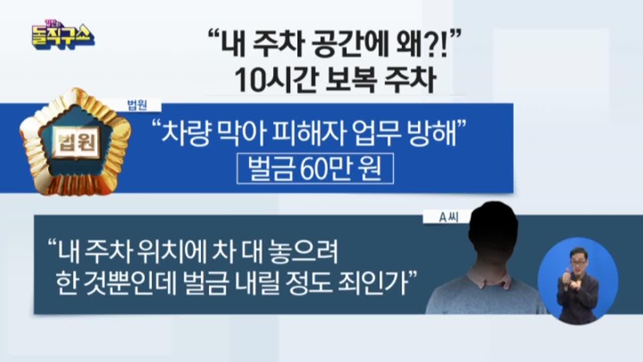 [2018.08.29 방송] 김진의 돌직구쇼 43회