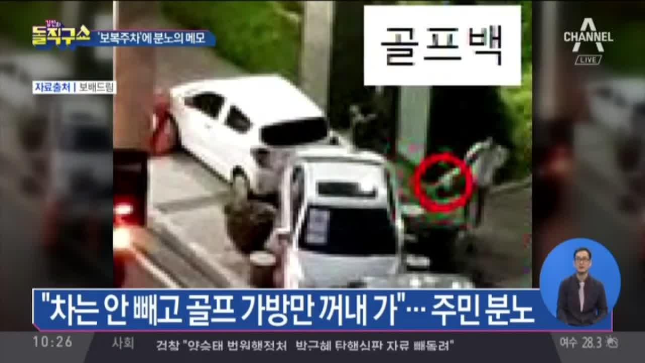 [2018.08.30] 김진의 돌직구쇼 44회