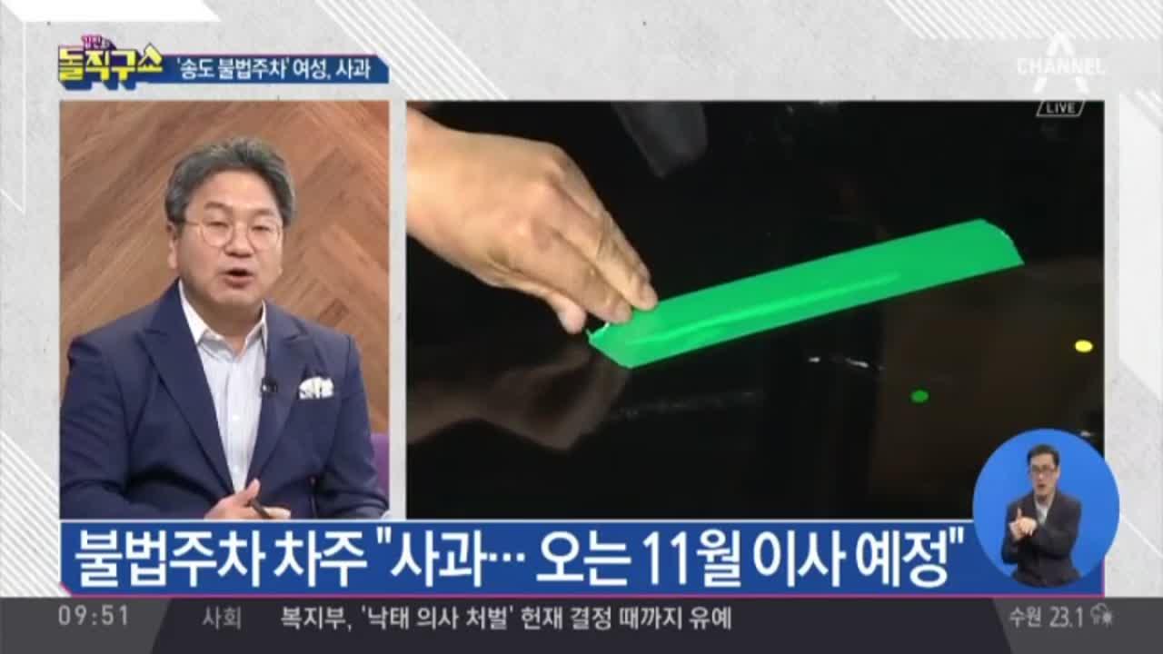 [2018.08.31 방송] 김진의 돌직구쇼 45회