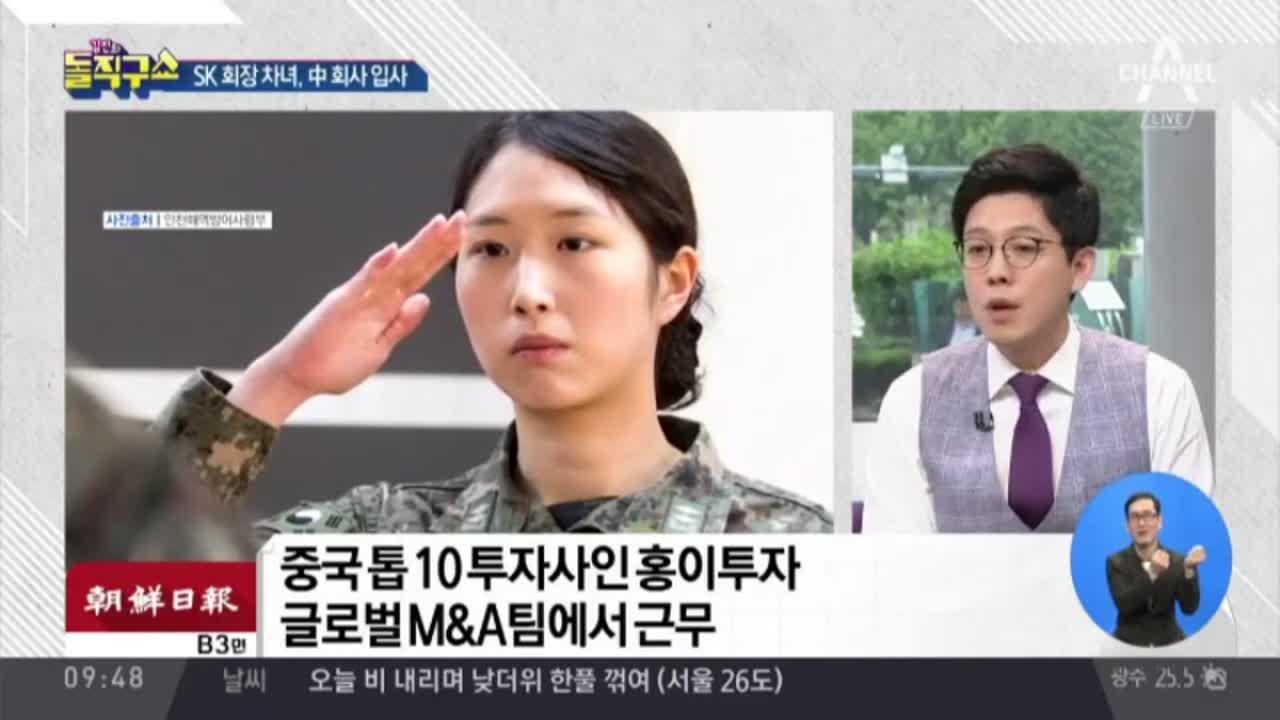 [2018.09.03] 김진의 돌직구쇼 46회