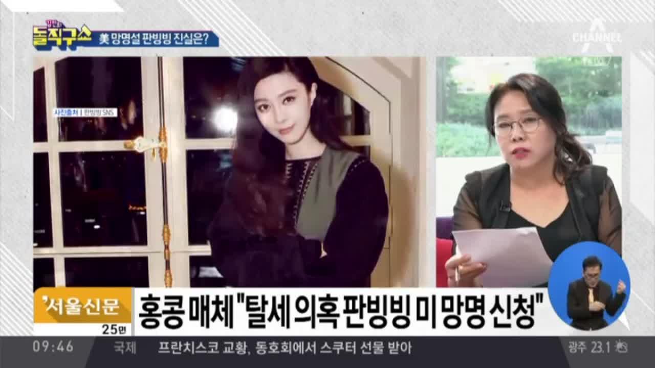 [2018.09.04] 김진의 돌직구쇼 47회