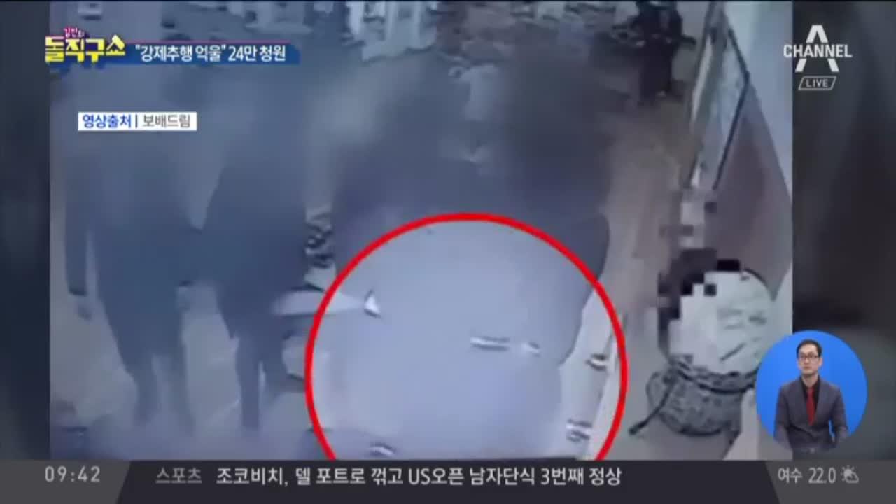 [2018.09.10] 김진의 돌직구쇼 51회