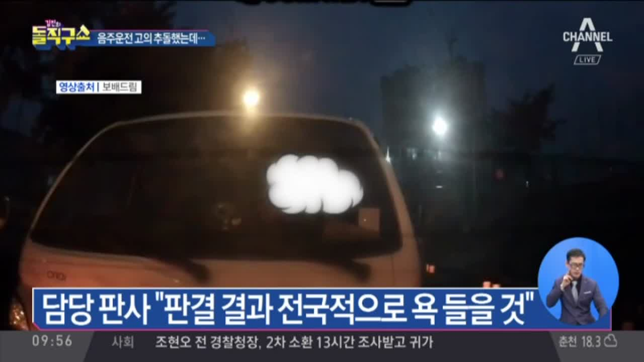 [2018.09.13 방송] 김진의 돌직구쇼 54회