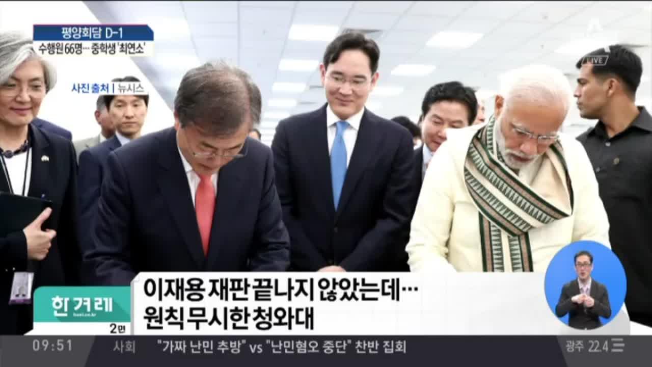 [2018.09.17] 김진의 돌직구쇼 56회