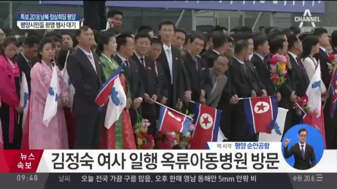 [2018.09.18] 김진의 돌직구쇼 57회