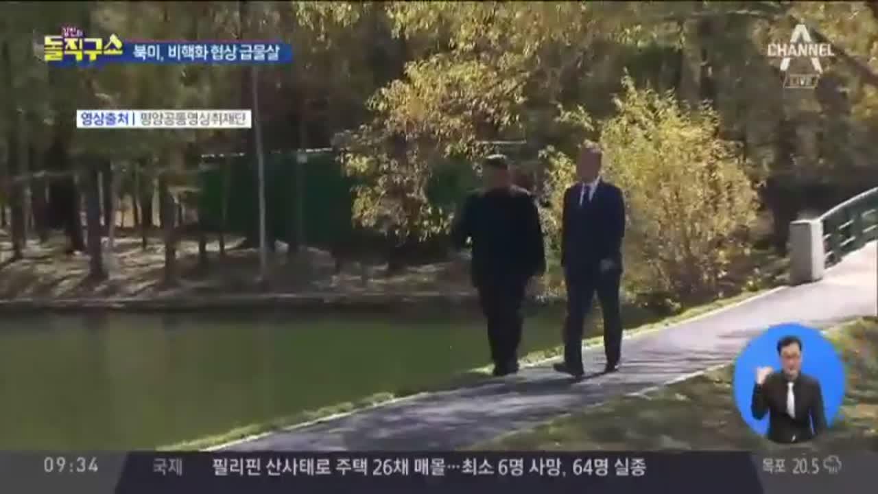 [2018.09.21] 김진의 돌직구쇼 60회