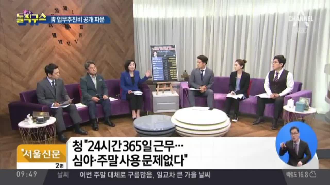 [2018.09.28] 김진의 돌직구쇼 62회