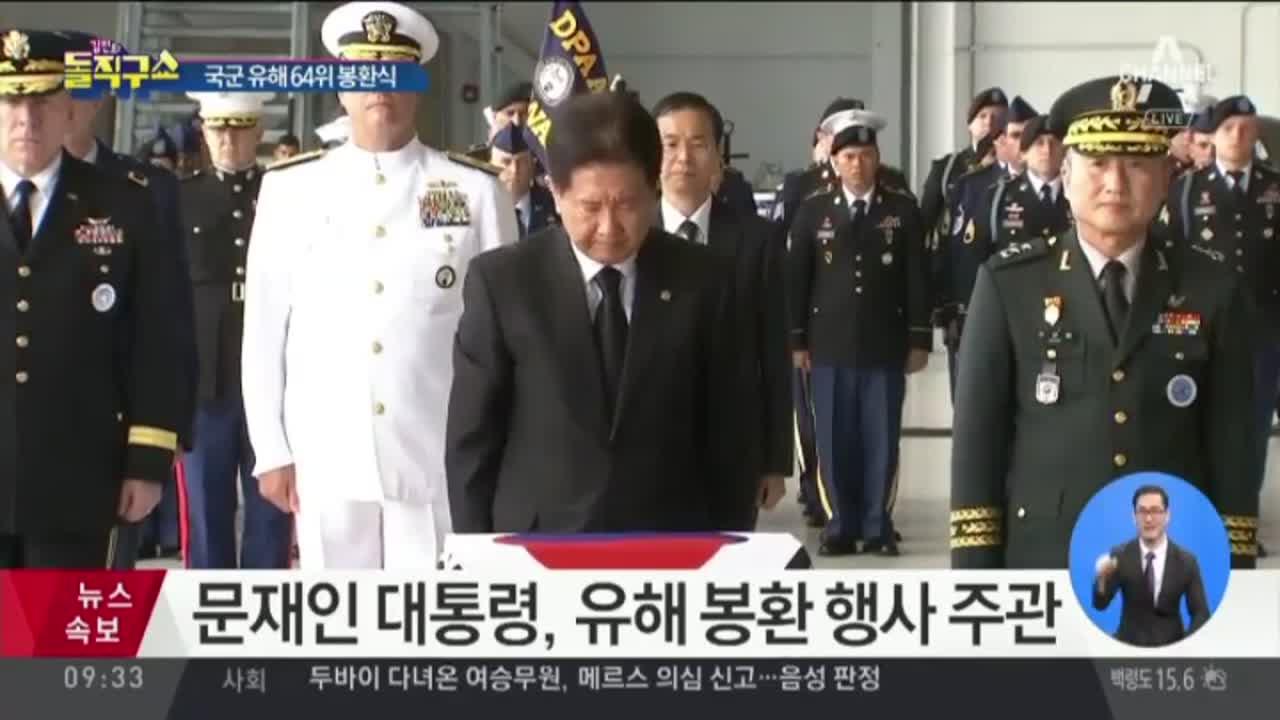 [2018.10.01] 김진의 돌직구쇼 63회