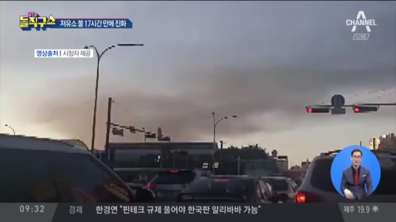 [2018.10.08] 김진의 돌직구쇼 68회