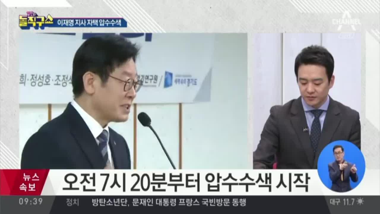 [2018.10.12] 김진의 돌직구쇼 72회