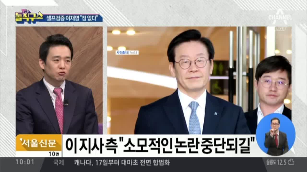 [2018.10.17] 김진의 돌직구쇼 75회