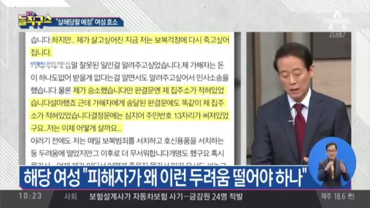 [2018.10.22] 김진의 돌직구쇼 78회