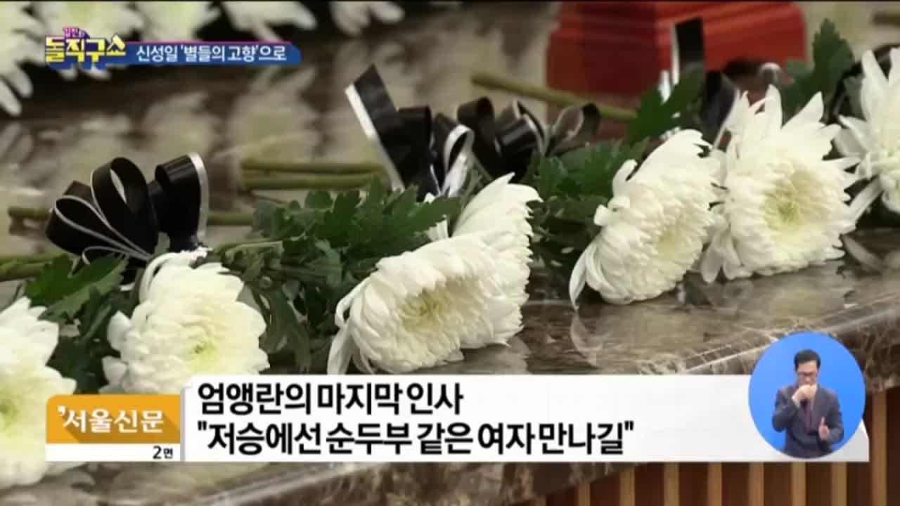[2018.11.5 방송] 김진의 돌직구쇼 88회
