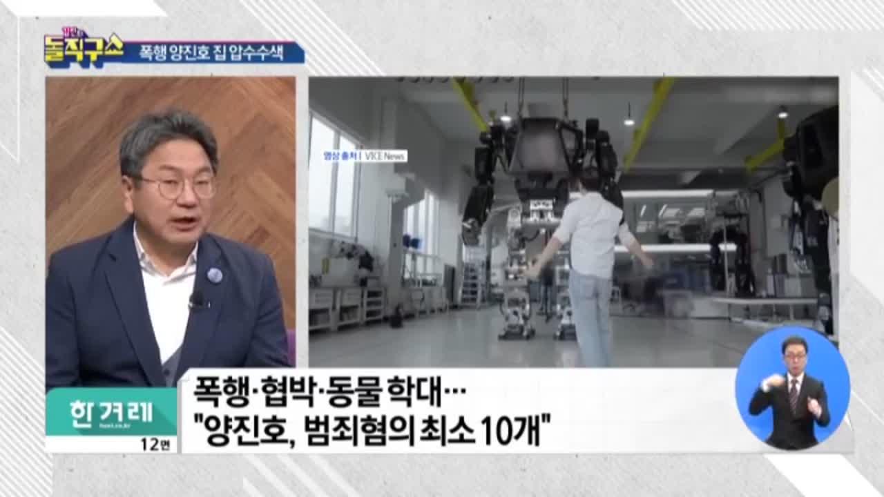 [2018.11.2] 김진의 돌직구쇼 87회