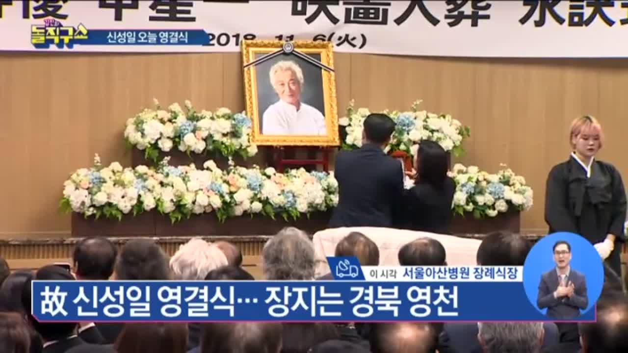 [2018.11.6] 김진의 돌직구쇼 89회