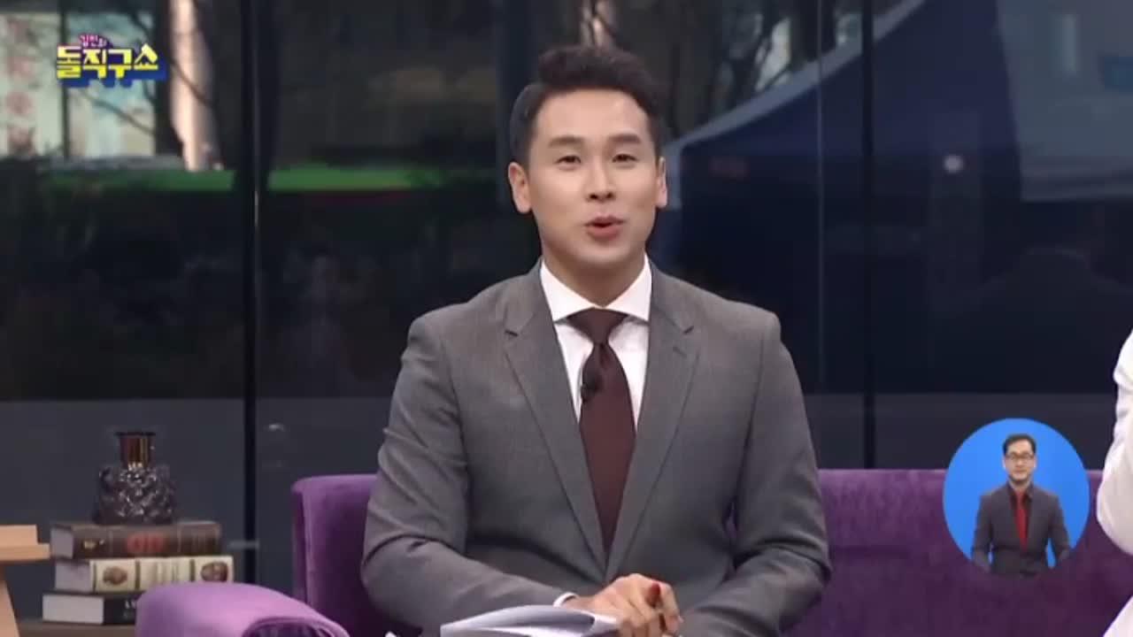 [2018.11.12] 김진의 돌직구쇼 93회